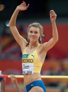 Emma Green Tregaro