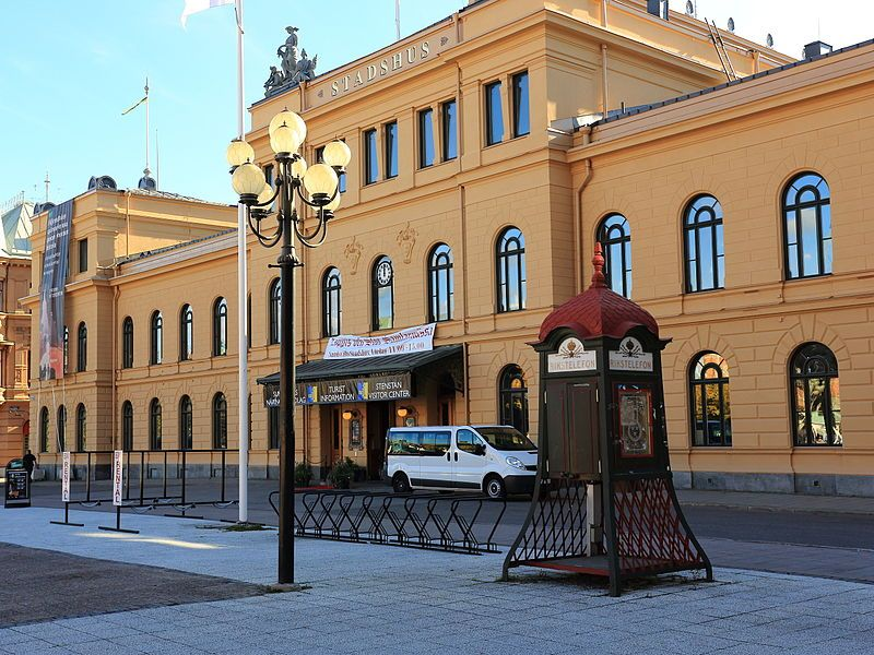 Stadshuset, Sundsvall