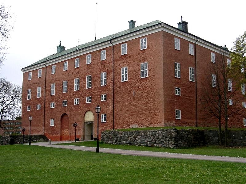 Västerås_slott_sett_från_nordost